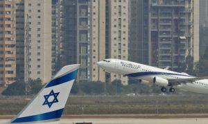 سعودی عرب نے اسرائیل کو فضائی حدود استعمال کرنے سے روک دیا