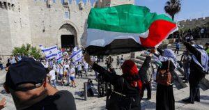 عرب پارلیمنٹ کی القدس میں یہودیوں کے فلیگ مارچ کی شدید مذمت