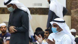 کیا ماسک لگا کر نماز ادا کرنا جائز ہے؟